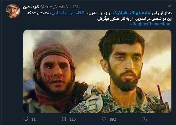 رونمایی از تازهترین اسم رمز وقیحانه ارتش سایبری ضد انقلاب علیه سپاه پاسدارن؛ حججی را حاج قاسم کشت!