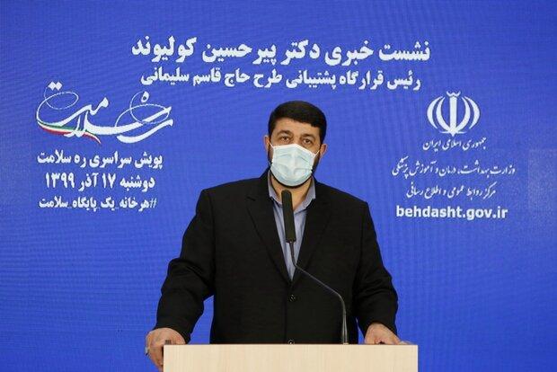 طرح شهید سلیمانی هیچ هزینه ای برای مردم ندارد