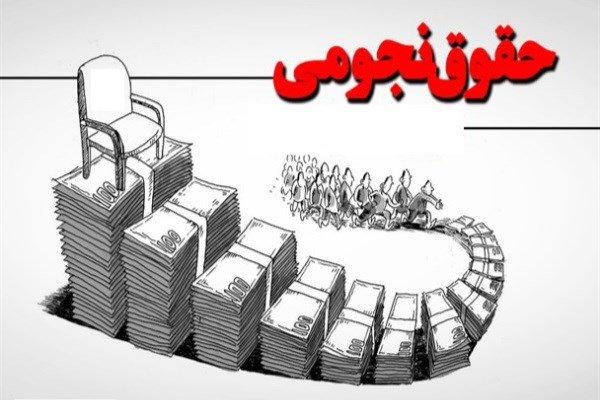 صدای اصولگرایان درآمد/ جزییات جدید از پرداخت حقوقهای نجومی/ امامجمعه لواسانات به کنارهگیریاش واکنش نشان داد