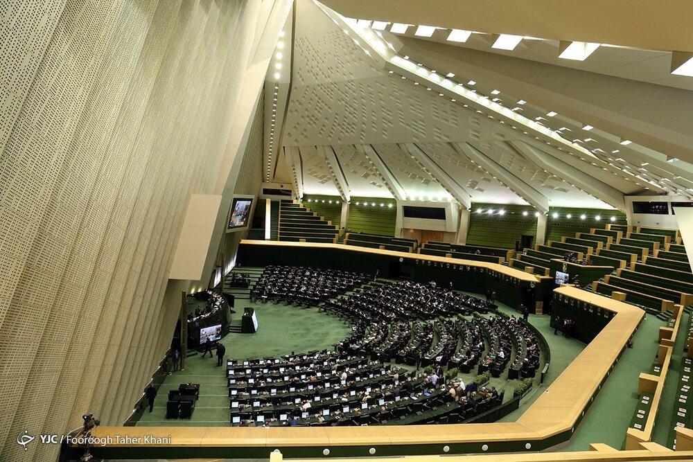 «انتخابات تناسبی» دستور کار جدید مجلس برای اصلاح قانون انتخابات/ از یکدست شدن مجلس جلوگیری می شود
