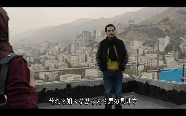 زیرنویس ژاپنی برای فیلم «سارا و آیدا»