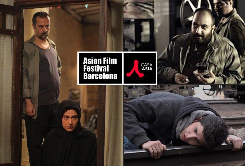 ۳ فیلم ایرانی در جشنواره آسیایی بارسلون