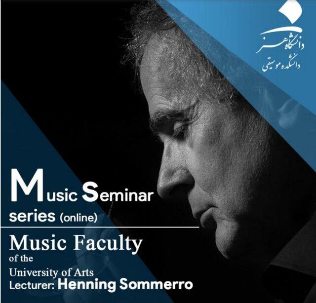 آهنگساز نروژی در جمع دانشجویان ایرانی حاضر شد