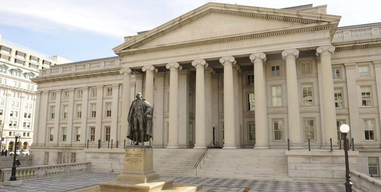 وزارت خزانهداری آمریکا مورد حمله سایبری قرار گرفت