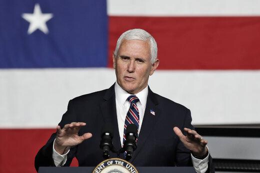 معاون ترامپ پیروزی بایدن را تأیید میکند/ تصمیم پنس برای خروج از آمریکا