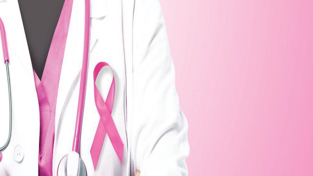 روشهای جلوگیری از سرطان سینه
